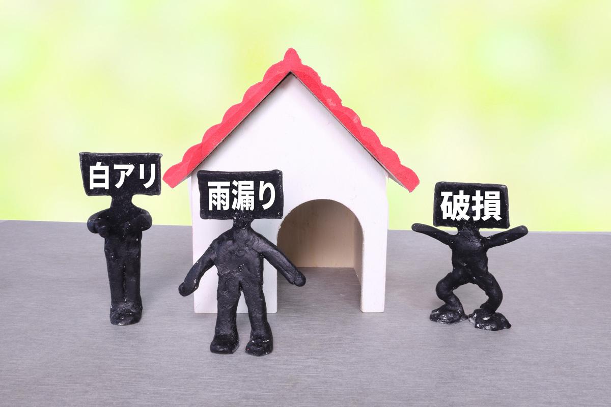 【万が一の時のために知っておこう】住宅瑕疵担保責任保険のこと
